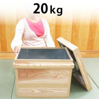 20kg茶箱