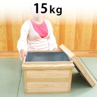 15kg茶箱
