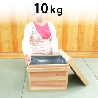 10kg茶箱