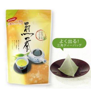 お手軽煎茶