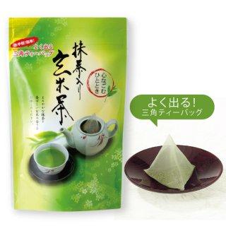 お手軽抹茶入玄米茶