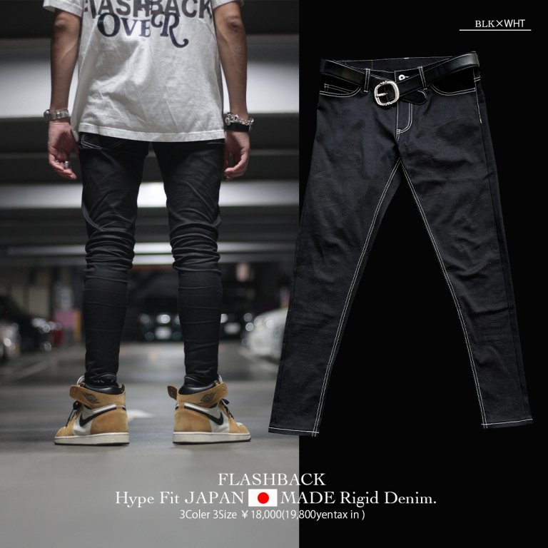【FLASHBACK最新作21AW】Hype Fit JAPANMADE Rigid Denim Type:BLK×WHT