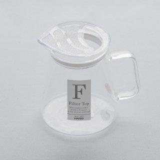 フィルタートップポット 450ml(耐熱ガラス)