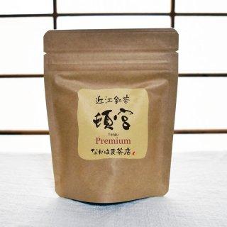 近江紅茶 頓宮 Premium