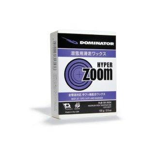 ZOOM [HYPER ZOOM 100g/40g]