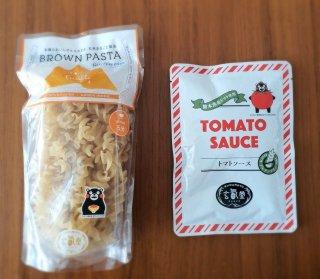 玄米パスタ【フジッリ】 150g 5個 ソース付きパック ソース3個