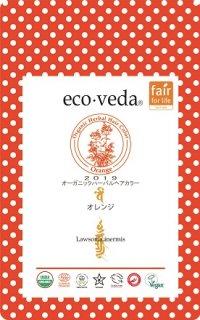 エコヴェーダ 2 0 1 9 オーガニックハーバルヘアカラー オレンジ