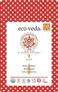 エコヴェーダ 2 0 1 9 オーガニックハーバルヘアカラー レッド