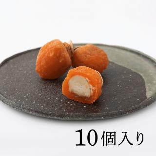 柿きんとん[10個入り]