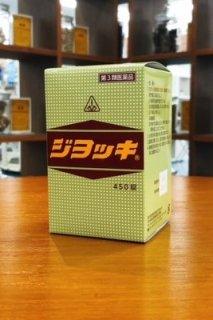 ジヨッキ(450錠)
