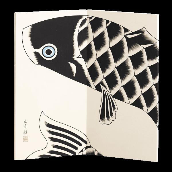 屏風「広重鯉」