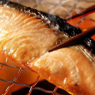 北の荒くれ漁師達が捕った 紅鮭切り身 約9切れ 1.5�