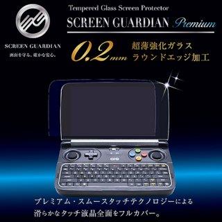 GPD製品用画面保護フィルム【SCREEN GUARDIAN】