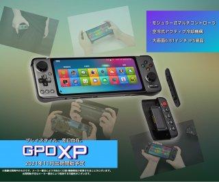 【予約商品】GPD XP モジュラー式マルチコントローラ搭載 Androidゲーミング機