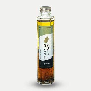 オリーブ白しょう油  150ml  ヤマシン醸造の商品画像