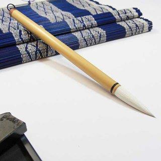 豊橋筆 [太筆] 兼毛筆 3号(黒天尾) 伝統工芸品(嵩山工房)の商品画像