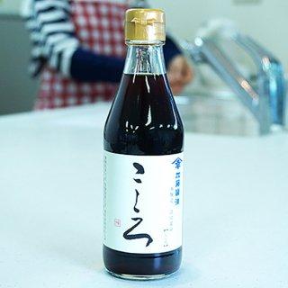 手づくり淡口醤油[こころ] 杉樽仕込み天然醸造の商品画像