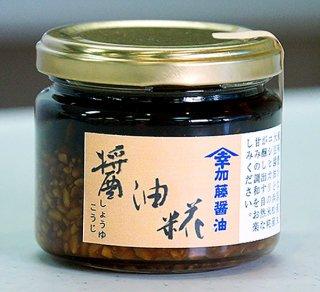厳選素材の「醤油糀」 150gの商品画像
