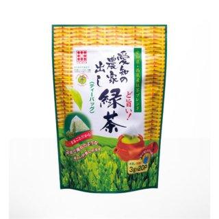 愛知産農家出し緑茶三角ティーバッグ/いさし園の商品画像