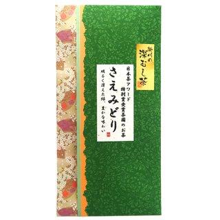 被覆栽培さえみどり/株式会社山喜製茶組合の商品画像