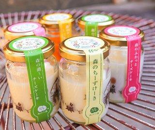 森のチーズケーキ 6種入りセット/ぬくもりの森の商品画像