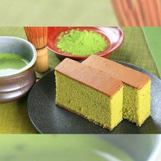 カステラ 抹茶/御菓子司 中原屋の商品画像