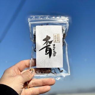 天日干し乾燥きくらげ スライス 8g 6袋 メール便 / 木耳のお店の商品画像