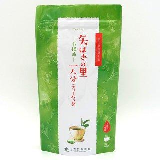 矢はぎの里1人分ティーバッグ / 株式会社山喜製茶組合の商品画像