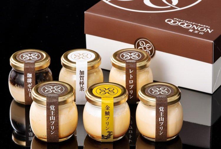 【ココノン】プリン 定番セット(6種類×各1個)(冷蔵) ※ただ今の季節は、「ほうじ茶プリン」→「ピスタチオプリン」となります。