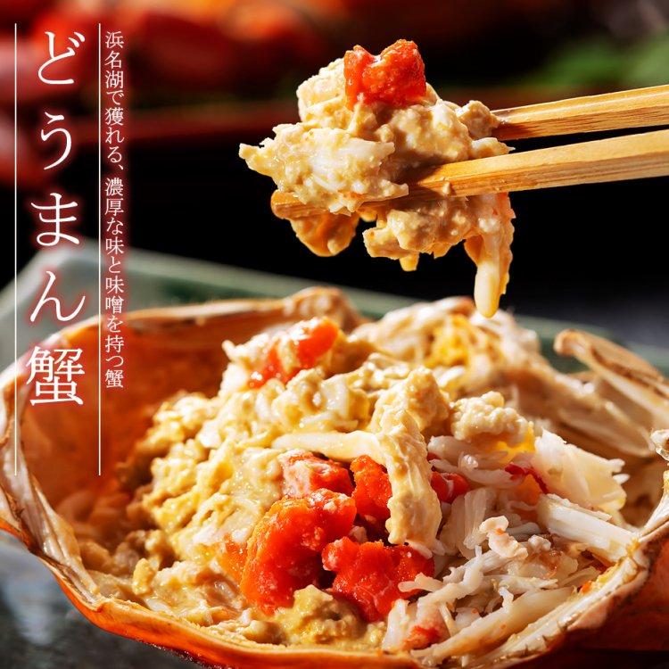【甲羅本店】どうまん蟹Lサイズ 1尾入り約600g〜800g(冷凍・茹で)