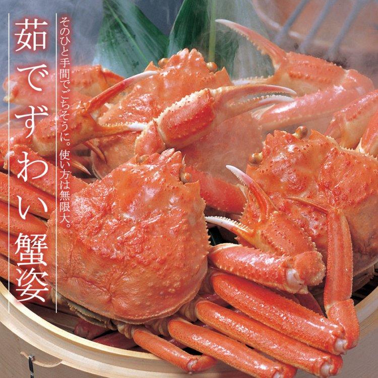 【甲羅本店】茹でずわいがに かに姿・大サイズ 4尾入り(約3.4�)(冷凍・茹で)
