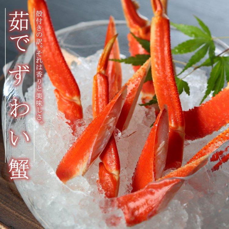 【甲羅本店】茹でずわい 3L(約1.4�)(冷凍・茹で)