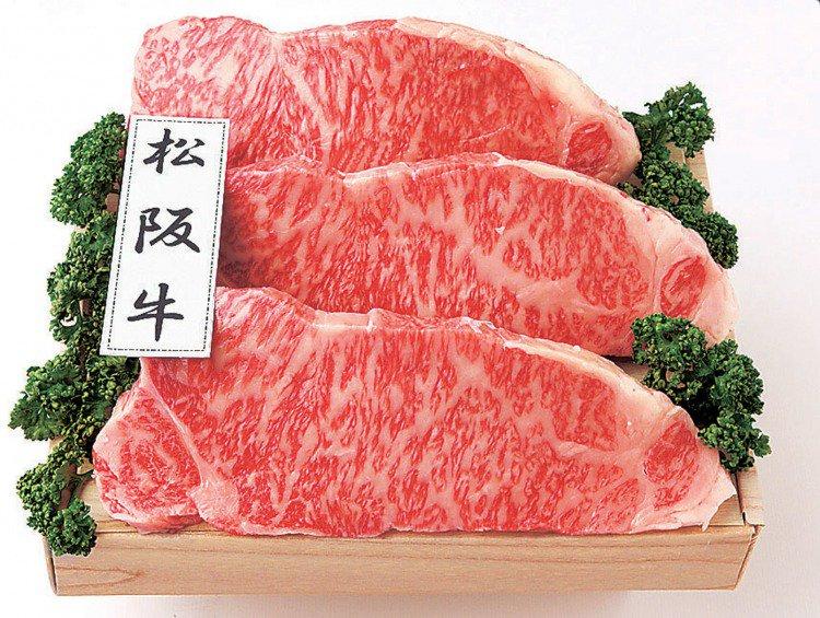 松阪牛 サーロインステーキ(冷蔵)