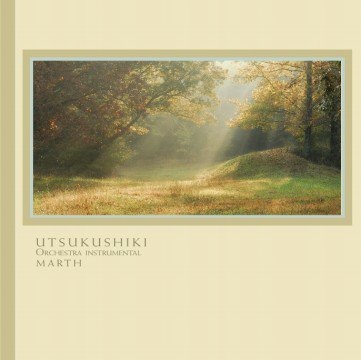ヒーリングCD UTSUKUSHIKI オーケストラインストゥルメンタル