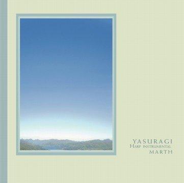 ヒーリングCD YASURAGI ハープインストゥルメンタル