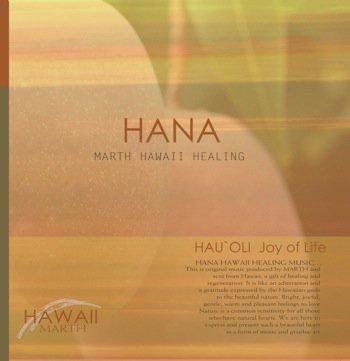 HAU`OLI いのちの喜び