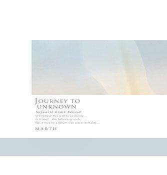 【DVD】未知へのとびら はてなきふるさとへの旅