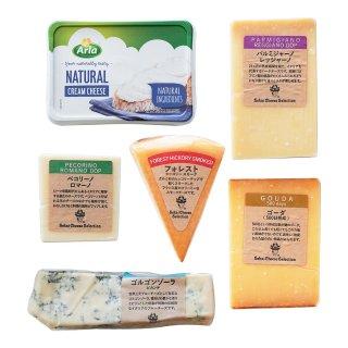 チーズ 詰め合わせ おつまみ 家飲みセット お得 世界のチーズ 6種類セット ワイン ゴルゴンゾーラ ゴーダチーズ パルミジャーノ クリームチーズ スモークチーズ ブルーチーズ 青カビ 食べ比べ