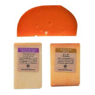 赤ワインに合う 熟成チーズ 3種セット 詰め合わせ ワイン おつまみ ハードチーズ ミモレット6ヶ月熟成 パルミジャーノ レッジャーノ24ヶ月 ゴーダチーズ500日熟成
