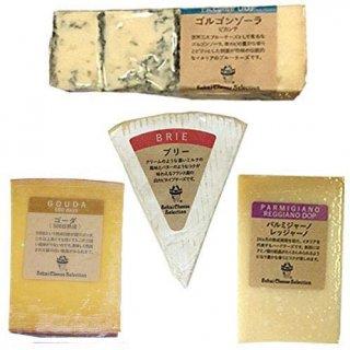 チーズ 4種セット 詰め合わせ ワイン おつまみ 世界のチーズ ブルーチーズ パルミジャーノレッジャーノ ブリーチーズ ゴルゴンゾーラ ピカンテ ゴーダ