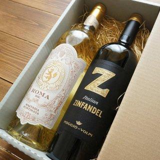 ワインギフト 赤白ワイン2本セット 紅白ワイン ジンファンデル プリミティーヴォ ローマビアンコ ワイン好き ギフト プレゼント お祝い 贈答 贈答品 イタリアワイン メッセージカード・熨斗対応