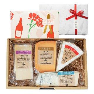 チーズギフト おつまみ 詰め合わせ 食べ比べ 盛り合わせ アソート チーズ 4種セット 誕生日 お歳暮 内祝い 熨斗対応 メッセージカード プレゼント パルミジャーノ ブリー ゴーダ ゴルゴンゾーラ