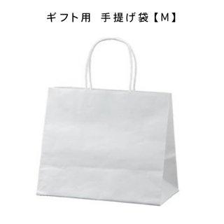 ギフト用 紙袋 手提げ袋 お土産 Mサイズ