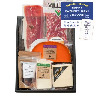 フルボディ 赤ワインに合う チーズ 生ハム 父の日 ギフト プレゼントおつまみ 6種 詰め合わせ サラミ ウォッシュチーズ ミモレット12ヶ月 フラッグシップ 熟成チーズ ちーず ワインのおつまみ