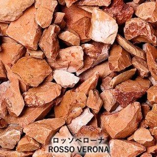 ロッソベローナ(ROSSO VERONA)/ 25kg