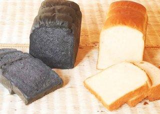 竹炭食パンとキング食パンセット