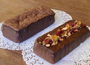 【グルテンフリー】ショコラテリーヌと、ナッツ&フルーツショコラテリーヌ の2本セット