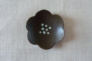 花皿(ダークブラウン)