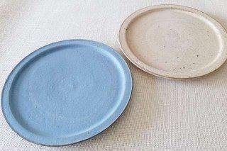 土化粧 7寸リムプレート
