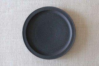 土化粧 リムプレート(黒)